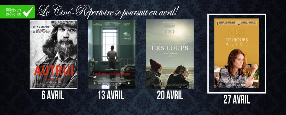 Le ciné-repertoire