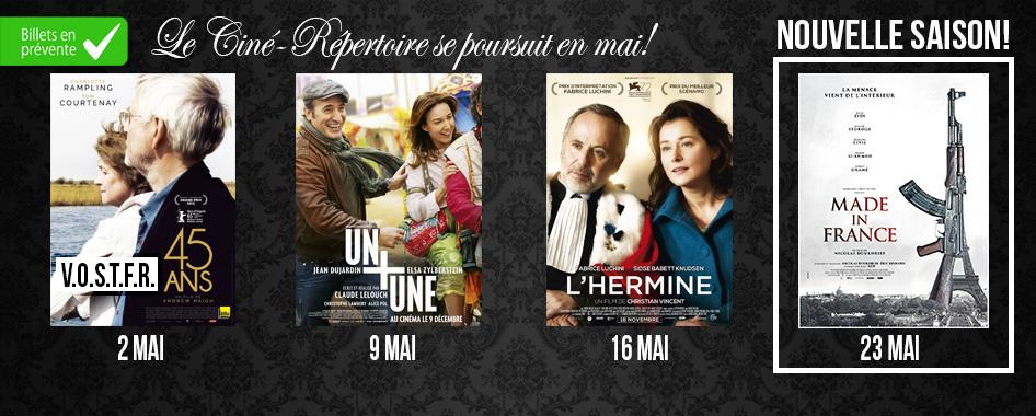 Le ciné-repertoire: 25 avril