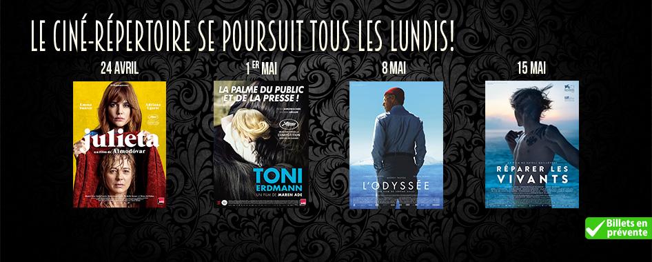 Ciné-répertoire: 17 avril