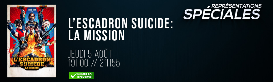 312 – rs suicide 5 aout